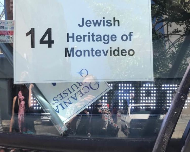 Jewish Travel