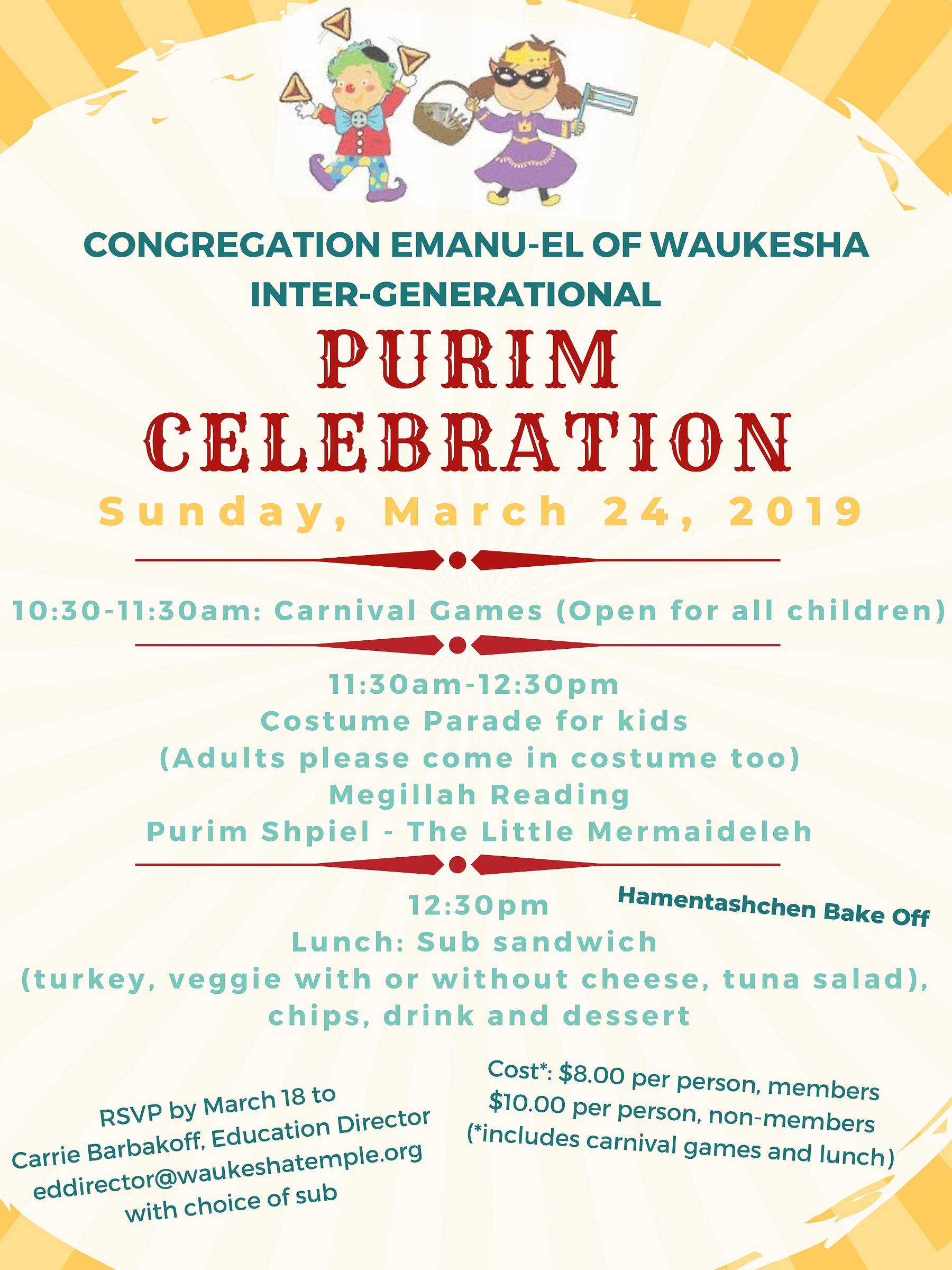 Purim Flyer 2019-1