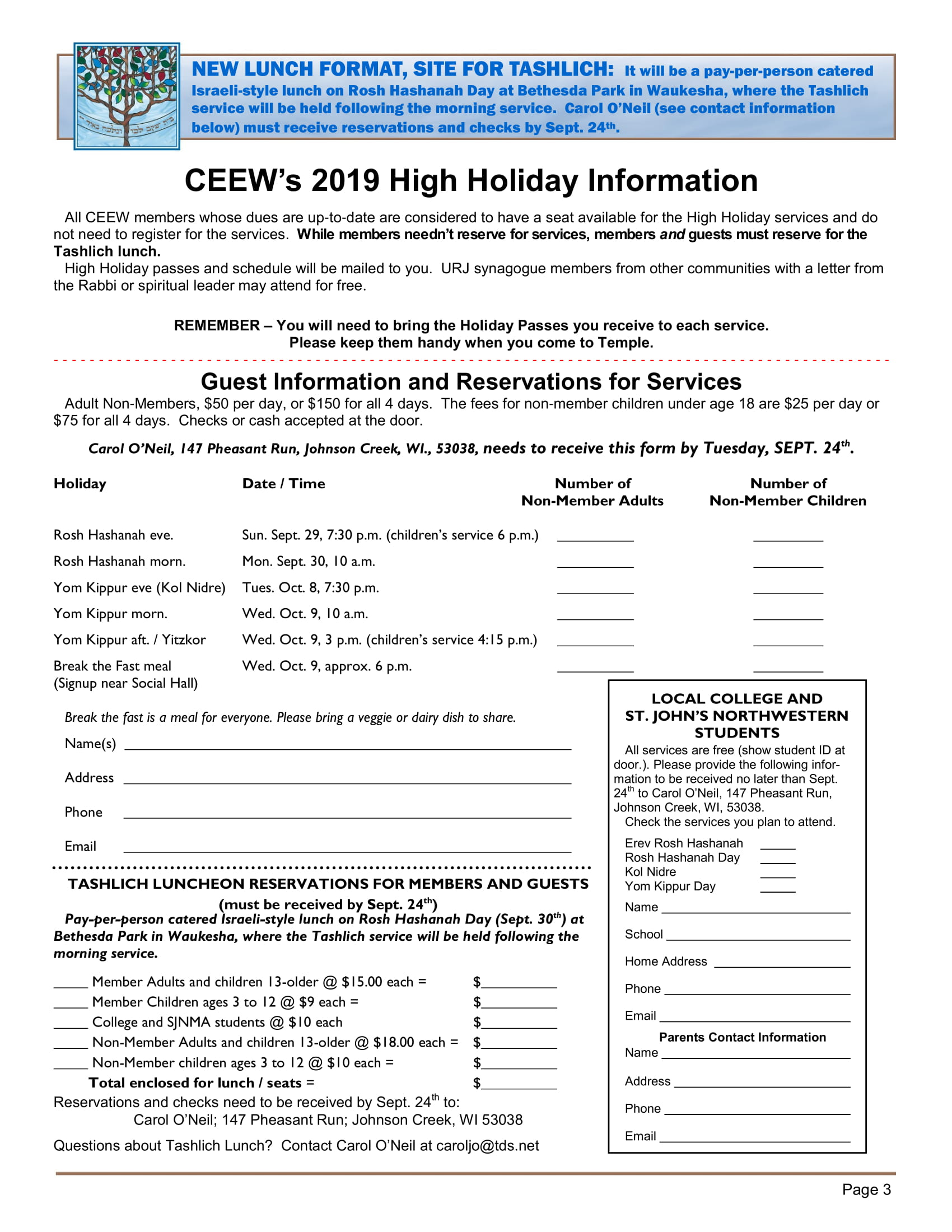 2019 HH Form UPDATED-1