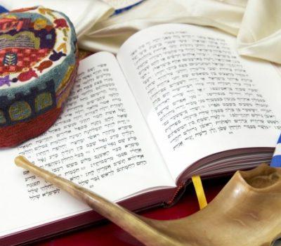 Jewish  items for Rosh Hashanah