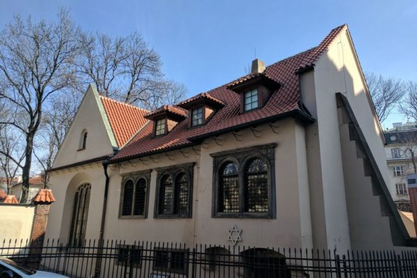 Pinkas Synagogue Prague