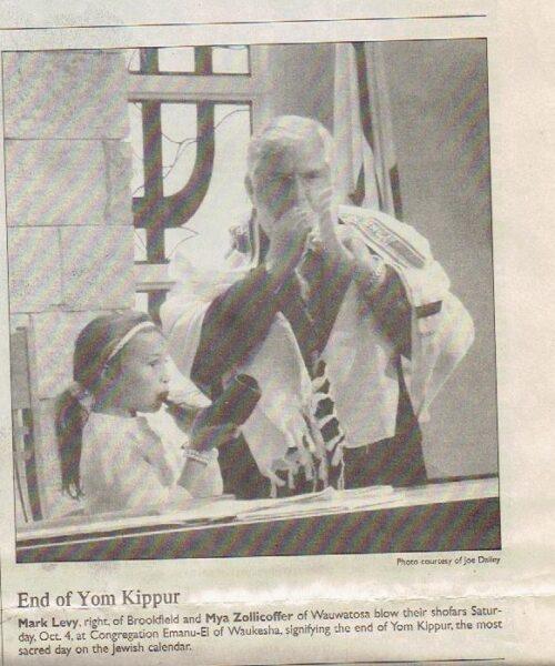 Yom Kippur Shofar
